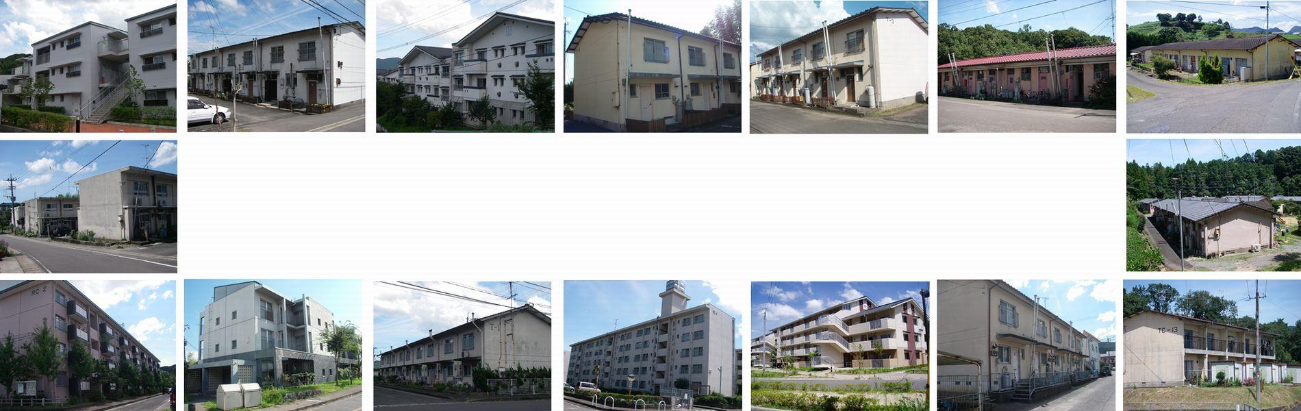【武雄市】市営住宅管理